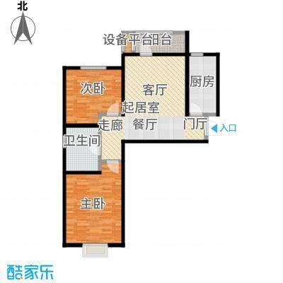 中铁滨海欣城82.90㎡C户型2室2厅1卫
