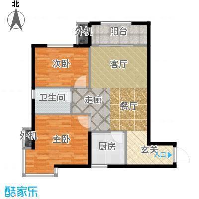 东泰城市之光A6户型2室1厅1卫1厨