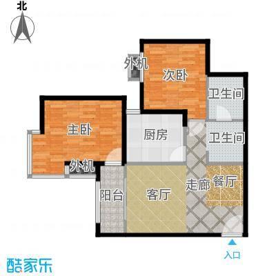 东泰城市之光A4户型2室1厅1卫1厨