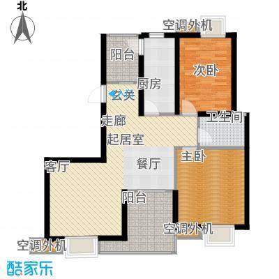 曲江明珠107.00㎡9、12号楼东户107平米户型2室2厅1卫
