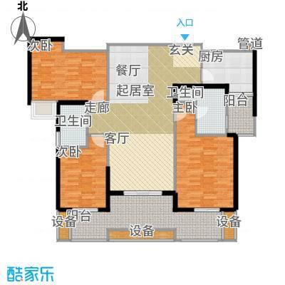 中海城南华府135.00㎡B1型 3室2厅2卫户型3室2厅2卫