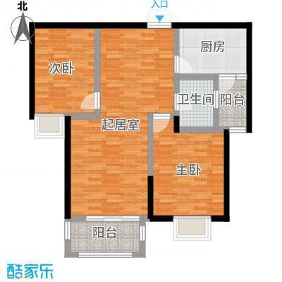 晶鑫华庭94.00㎡B户型2室2厅1卫