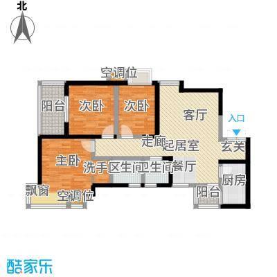 铭城16号93.75㎡铭城16号户型图在售4号楼B户型(2/8张)户型3室1厅2卫1厨