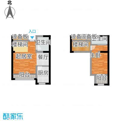 融创中央学府101.00㎡D户型2室1厅2卫