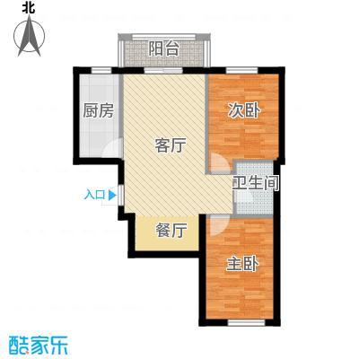 正泰园B区79.19㎡户型2室2厅1卫