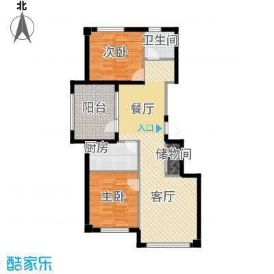 正泰园B区94.58㎡户型2室2厅1卫