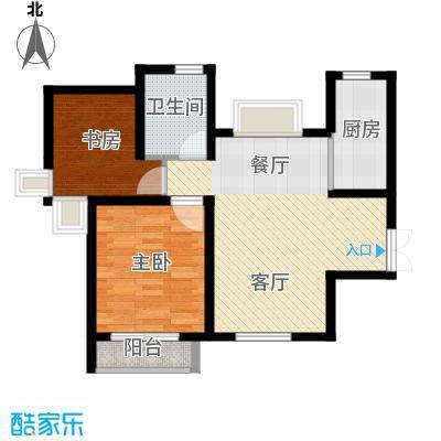 爱尚公寓95.00㎡户型2室2厅1卫