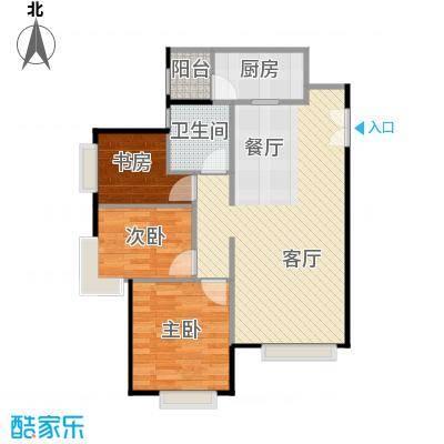 天津津南新城90.02㎡12-13号楼02户型3室2厅1卫