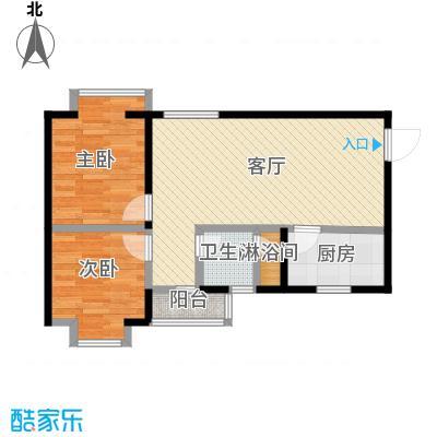 恒大城57.00㎡高层3号房户型2室1厅1卫1厨