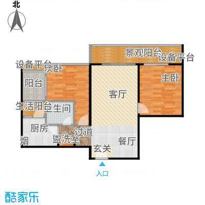中德英伦城邦77.00㎡H户型 3-33层 2室2厅1卫户型2室2厅1卫