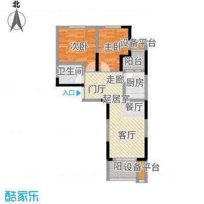 香港城65.99㎡香港城户型10室