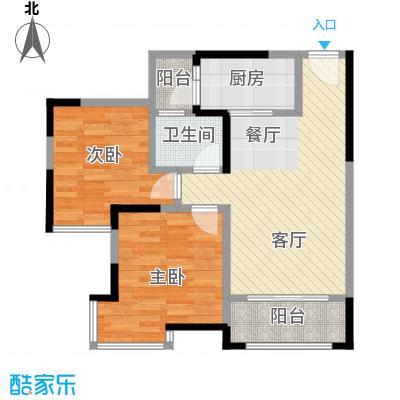 中房千寻61.38㎡F2单卫双阳台户型2室1厅1卫1厨
