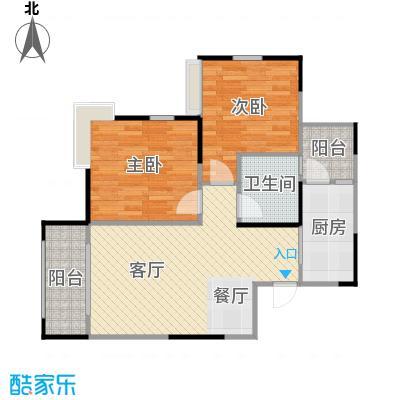 中房千寻62.06㎡8-21&nbsp&nbspA3单卫双阳台户型2室1厅1卫1厨