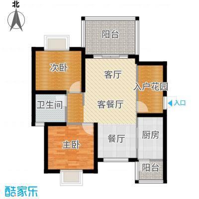 兴现金鼎龙泉82.97㎡户型10室