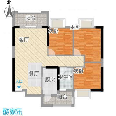 保利公园九里94.69㎡E8-A栋标准层04户型3室2厅1卫