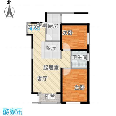 北宁湾92.00㎡C户型2室2厅1卫