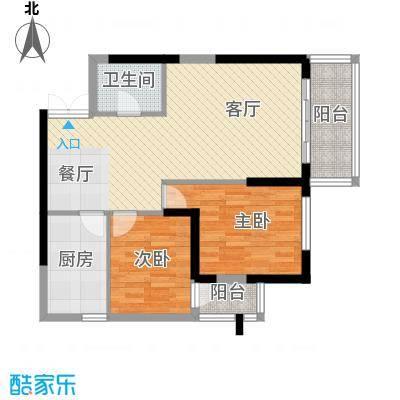 左岸美邻84.96㎡1-5#B3户型2室1厅1卫1厨