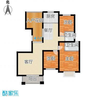 金桥普林斯顿131.65㎡C3户型3室2厅2卫
