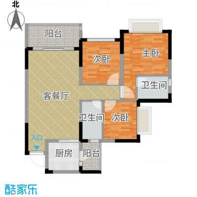 恒大城86.00㎡高层2户型3室1厅2卫1厨