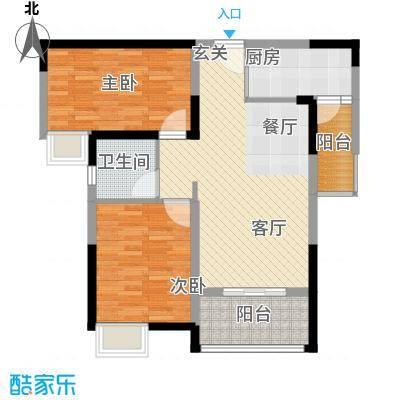 中海城南华府90.00㎡A型户型2室2厅1卫