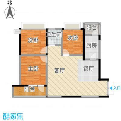 左岸美邻97.00㎡1-5栋2-12楼c3户型3室1厅1卫1厨
