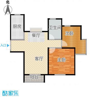 爱尚公寓88.00㎡户型2室2厅1卫