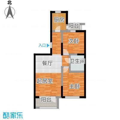 泽天下91.00㎡二期10、11、14、15、16号楼标准层A2户型2室2厅1卫