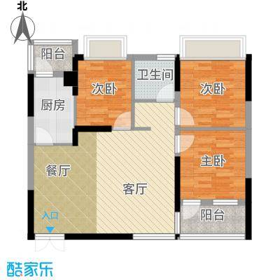 左岸美邻96.56㎡1-5栋3-9楼C2户型3室1厅1卫1厨