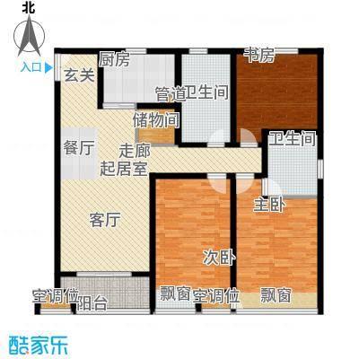 德禾豪景140.57㎡德禾豪景户型图(2/2张)户型10室