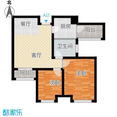 国耀上河城88.00㎡6#、7#、10#楼标准层02/03单元A1户型2室2厅1卫