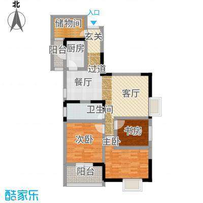 中御公馆108.00㎡2号楼B4户型2室2厅1卫