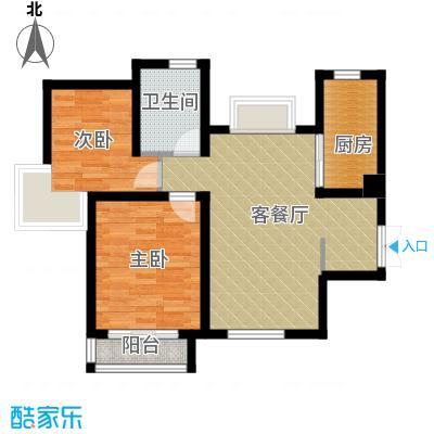 爱尚公寓64.33㎡户型10室