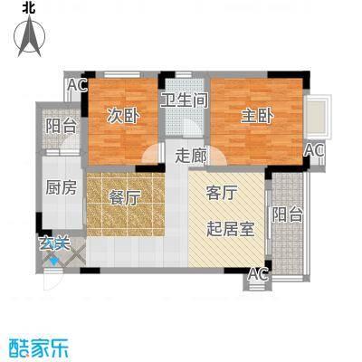 兴现金鼎龙泉71.21㎡B-3-2(已售完) 2室2厅1卫1厨户型