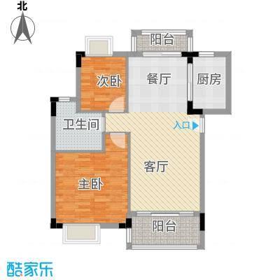 华标荔苑84.43㎡C1、C2、D1、D2栋02单元户型2室2厅1卫