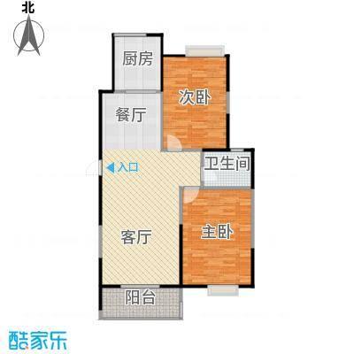 艺树澜庭101.00㎡C2户型2室2厅1卫