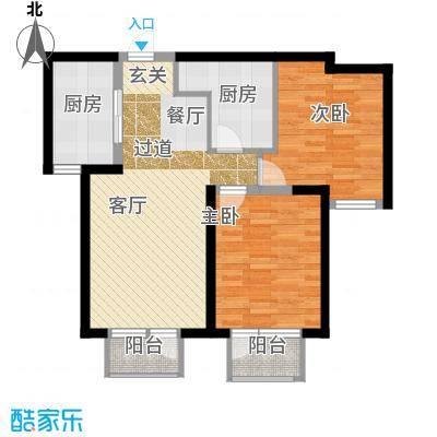 华润海中国88.00㎡6号楼F户型2室2厅1卫