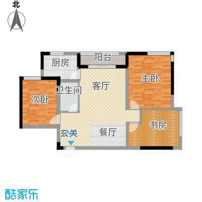 仁恒河滨花园95.00㎡E3户型2室2厅1卫