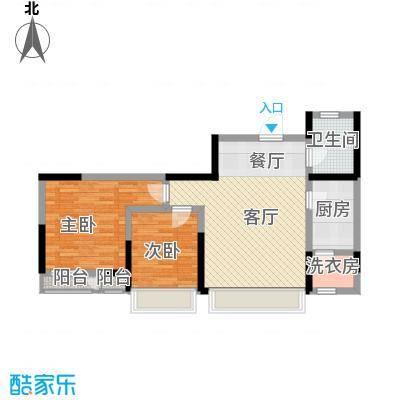 格调艺术领地92.00㎡1/2/3号楼-03户型2室2厅1卫