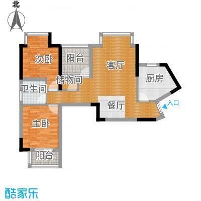 兰亭熙园86.00㎡78栋5号9栋1号户型2室1厅1卫1厨