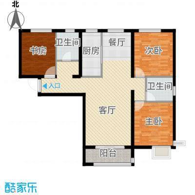 瞰海轩138.00㎡C户型3室2厅2卫
