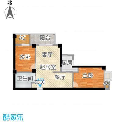 颐和名苑86.00㎡颐和名苑户型图s1户型(3/5张)户型10室