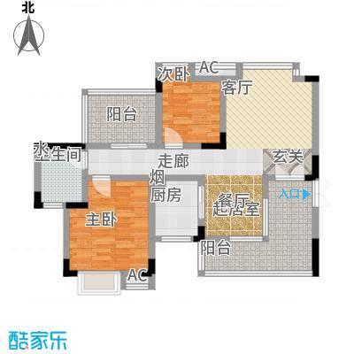 兴现金鼎龙泉洋房:二房两厅一卫98㎡ 2室2厅1卫1厨98㎡户型