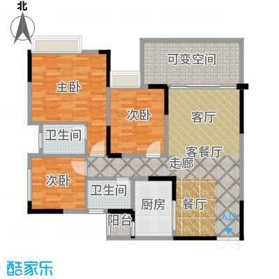 华宇金沙时代94.41㎡金沙时代11户型3室1厅2卫1厨