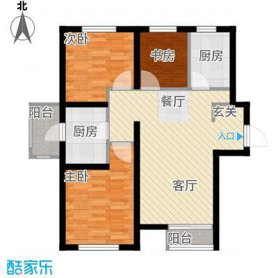 佳宁苑103.00㎡A户型3室2厅1卫