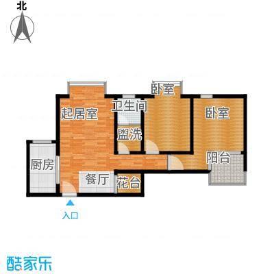 中环国际城87.70㎡A户型2室2厅1卫
