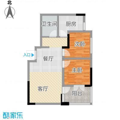 中御公馆58.58㎡2号楼B3-2户型2室2厅1卫
