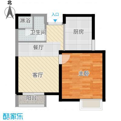 爱尚公寓63.00㎡户型1室2厅1卫