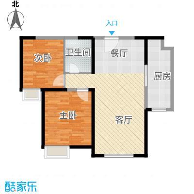 北宁湾140.00㎡户型3室2厅2卫
