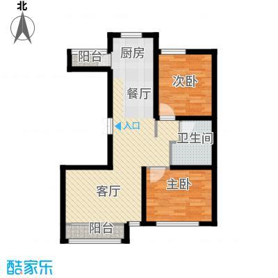 荣馨园88.80㎡B2户型2室2厅1卫