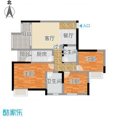 华宇金沙时代92.29㎡三期1011号楼3-32层1、2单元5号房3室户型3室2卫1厨